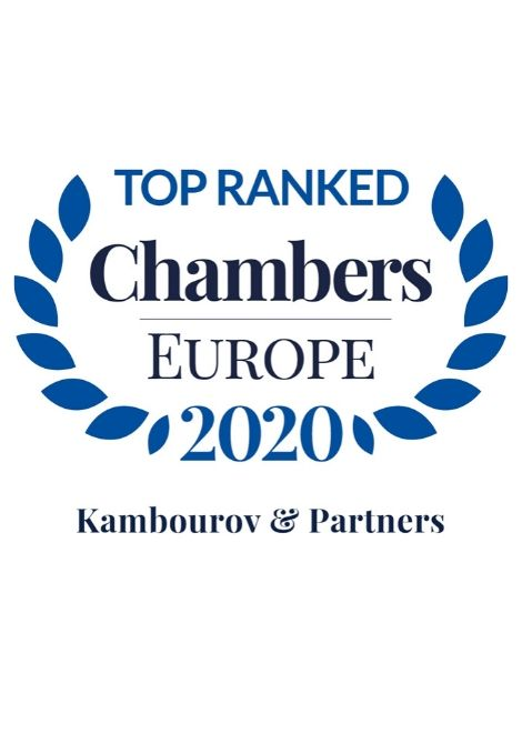Chambers Europe 2020 logo