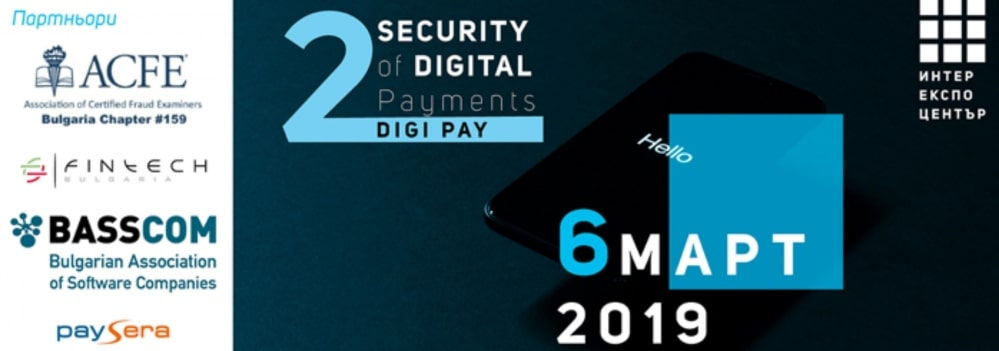 Second Security of Digital Payments Conference - Kambourov and Partners - Yana Todorova - Mario Arabistanov
